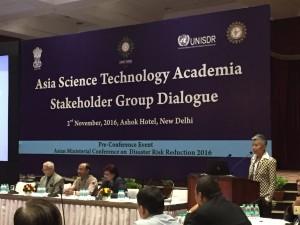 2016年亚洲减灾部长级大会