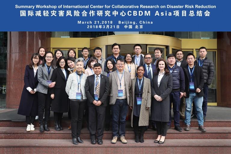 亚洲社区综合减灾合作项目二期中心成果总结会